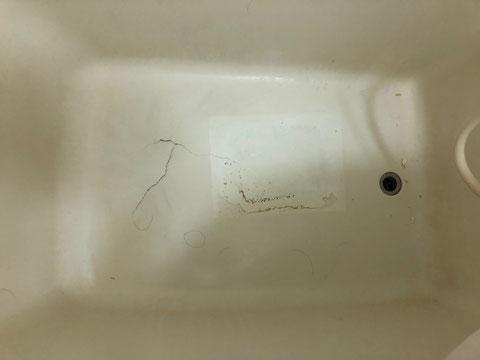 FRP浴槽割れ修理