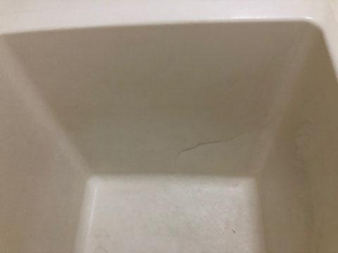 賃貸コーポFRP浴槽割れ修理