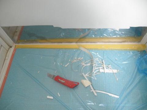 ユニットバス壁面フィルム修理、補修、修繕