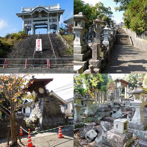 本妙寺への道
