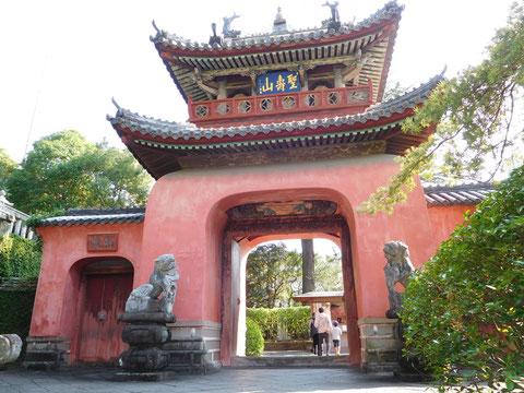 国宝の崇福寺赤門さん