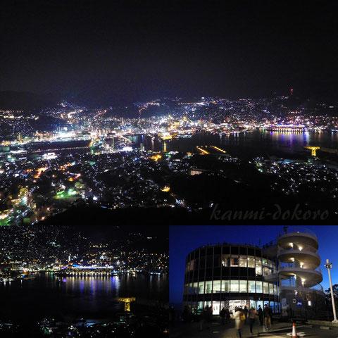 長崎の夜景新三大夜景
