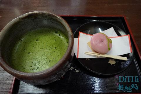高尾山でお抹茶タイム