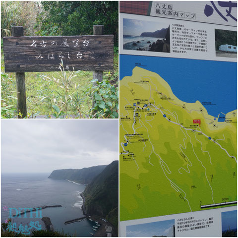 名古の展望台からの景色は残念ながらモヤと海の荒れ