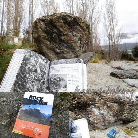 ニュージーランドで岩登り