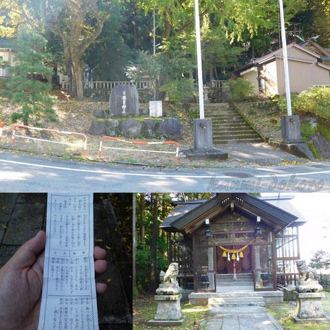 宇奈月神社で大吉