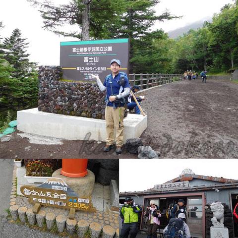 富士山トップ