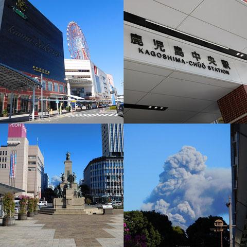 鹿児島中央駅着いたら桜島噴火