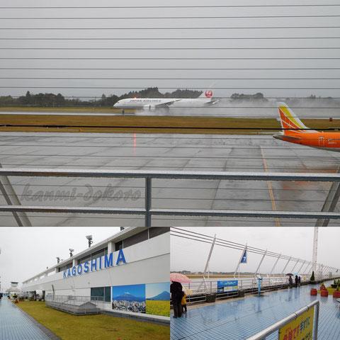 鹿児島空港飛び立ちは雨