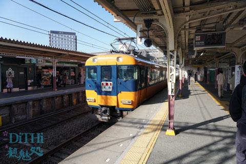 伊勢市駅から特急賢島