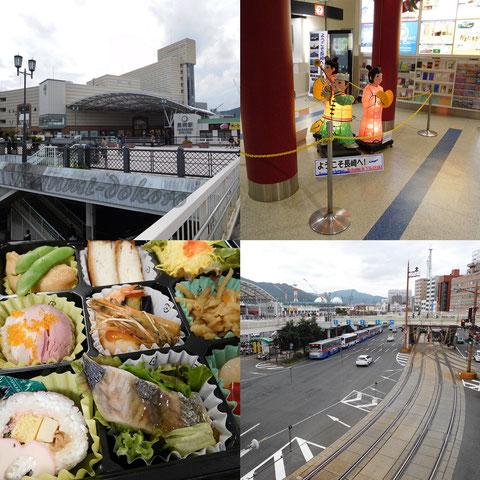 長崎駅前と周辺と駅弁