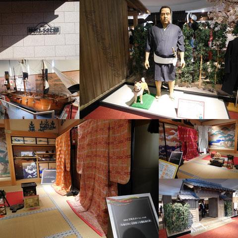 維新ふるさと館で宮崎あおい着の着物と西郷さん