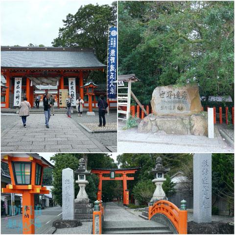 熊野速玉神社は世界遺産