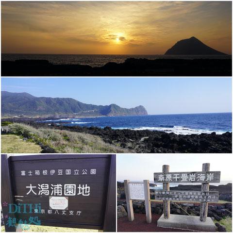 大潟浦と南原千畳岩からの風景