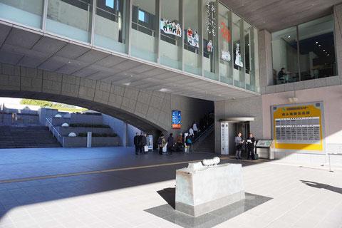 三重県総合文化総合文化センターで分科会