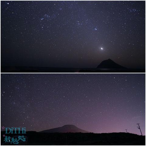 八丈富士と小島を背景に星空撮影