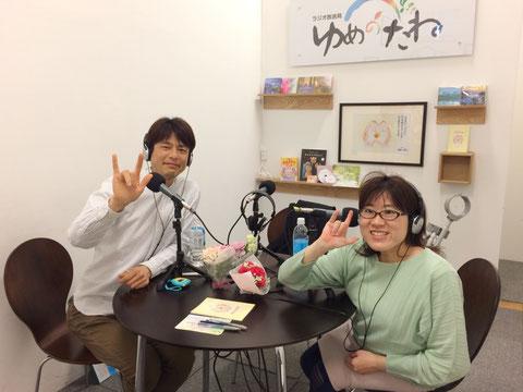 ラジオ収録記念撮影