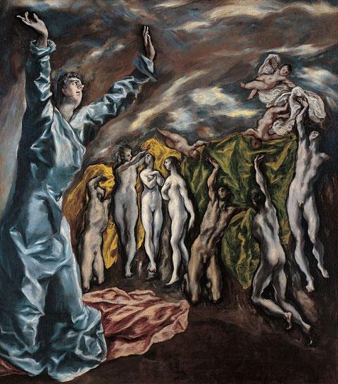Самые известные картины Эль Греко - снятие пятой печати