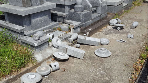 免震施工がなく倒壊してしまったお墓