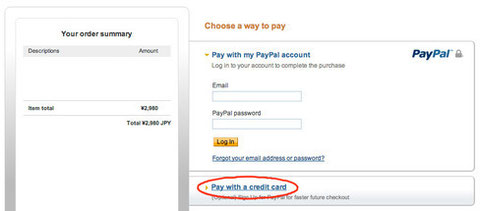 ペイパルでクレジットカードを使用する場合