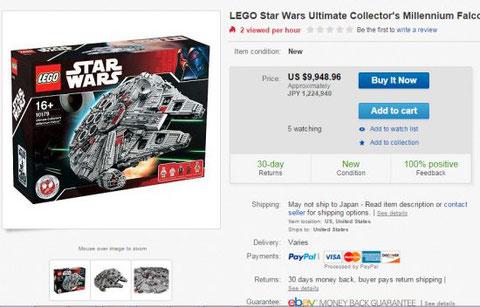 アメリカのeBayで売られているレゴ