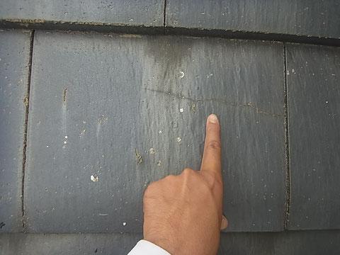 瓦屋根のひび割れ 屋根塗装前 熊本〇様宅