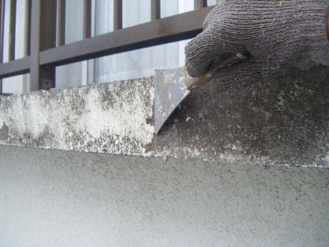 ベランダ塗膜の下地処理状況 ケレン 熊本県T様邸