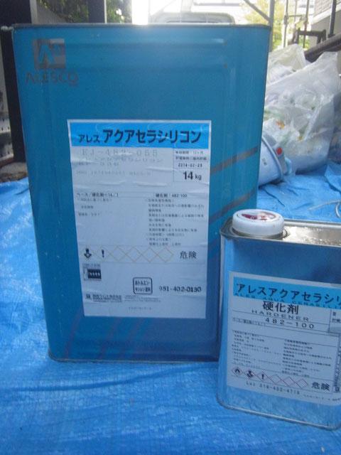 関西ペイント アクアセラシリコン2液形