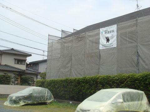 アパート 塗装 熊本