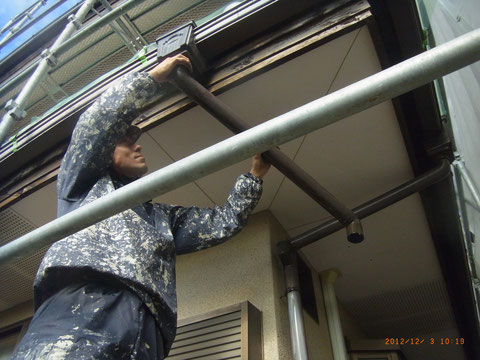 外壁塗装前の樋内部点検 熊本のお家