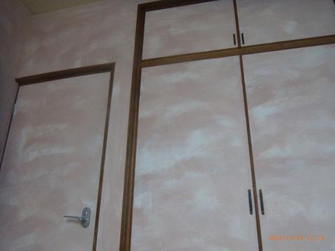 熊本 室内塗装