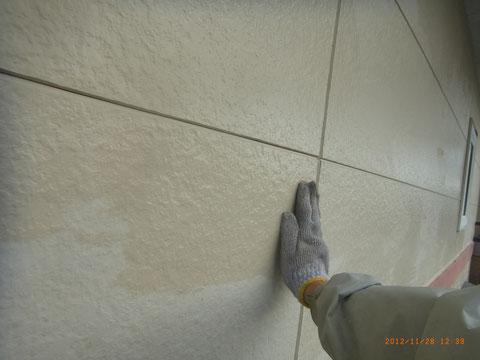 外壁チョーキング除去 高圧洗浄前