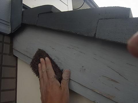 幕板ケレン下地処理 熊本〇様宅塗装状況