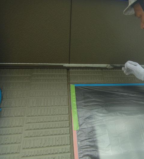 サビ止め塗装中 エポキシ樹脂塗料使用