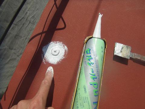 屋根防水処理。熊本T様邸外壁・屋根塗装時