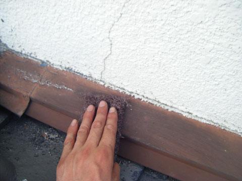 鉄板水切りケレン処理