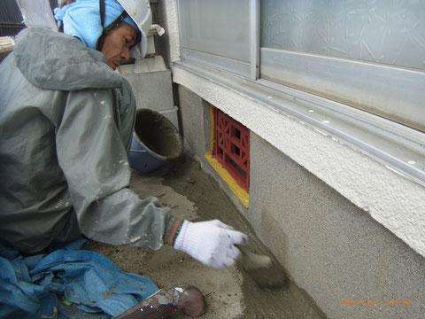 熊本T様邸 コンクリート亀裂補修塗装