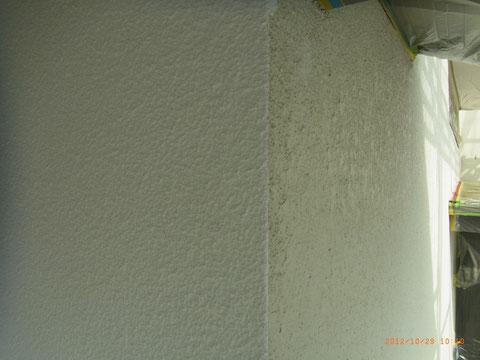 外壁塗装仕上げBEFORE AFTER 防水弾性複層仕上げ
