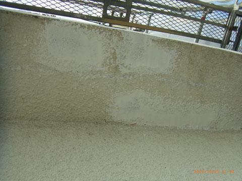 外壁補修下地処理