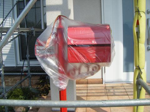 熊本県H様邸外壁高圧洗浄準備。ポスト養生