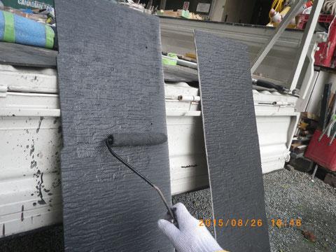 熊本市〇様家のスレート屋根修理塗装中です。