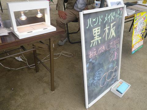 熊本の外壁塗装のPR(断熱塗料)及びハンドメイド黒板でおえかき体験。