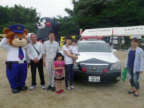一緒に写真を撮って頂きました^^私工事部岩津彬、内心、子供より喜んでおります!(^_^)