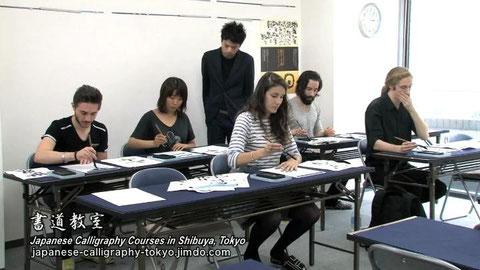 Learn Japanese Calligraphy lessons in Tokyo Shibuya 渋谷 代官山 大人の習字教室 書道