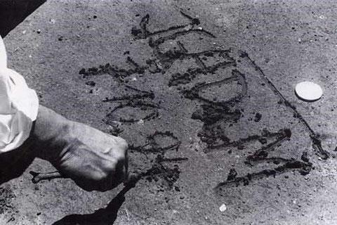 Signatura Escrita en la Tierra. Buenos Aires 1994