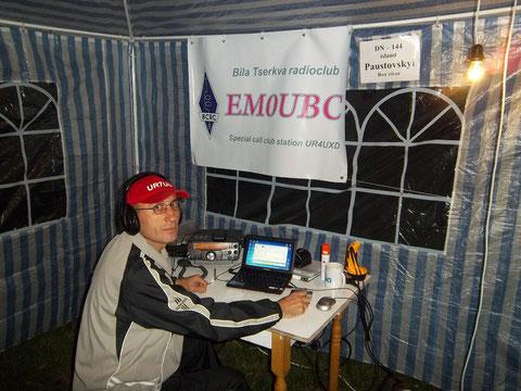 EM0UBC - работа с о.Паустовского. 05-07.08.2011 г