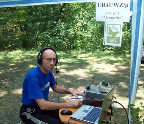 "UR4UWZ/p - радиоэкспедиция в дендропарк ""Александрия"" - программа WFF. 06-08.08.2010."