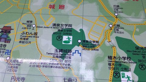 11/29 神奈川県大船の玉縄城跡付近の案内看板