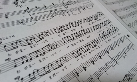 合唱の楽譜