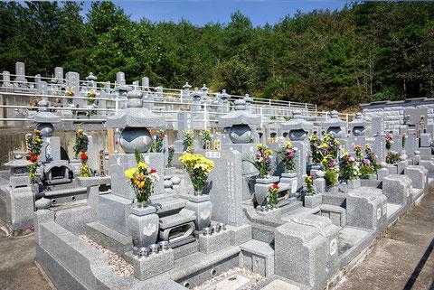 各家個別墓地
